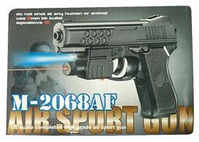PTCMART air guns