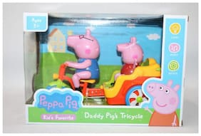 radhe enterprise deddy pig tricycle