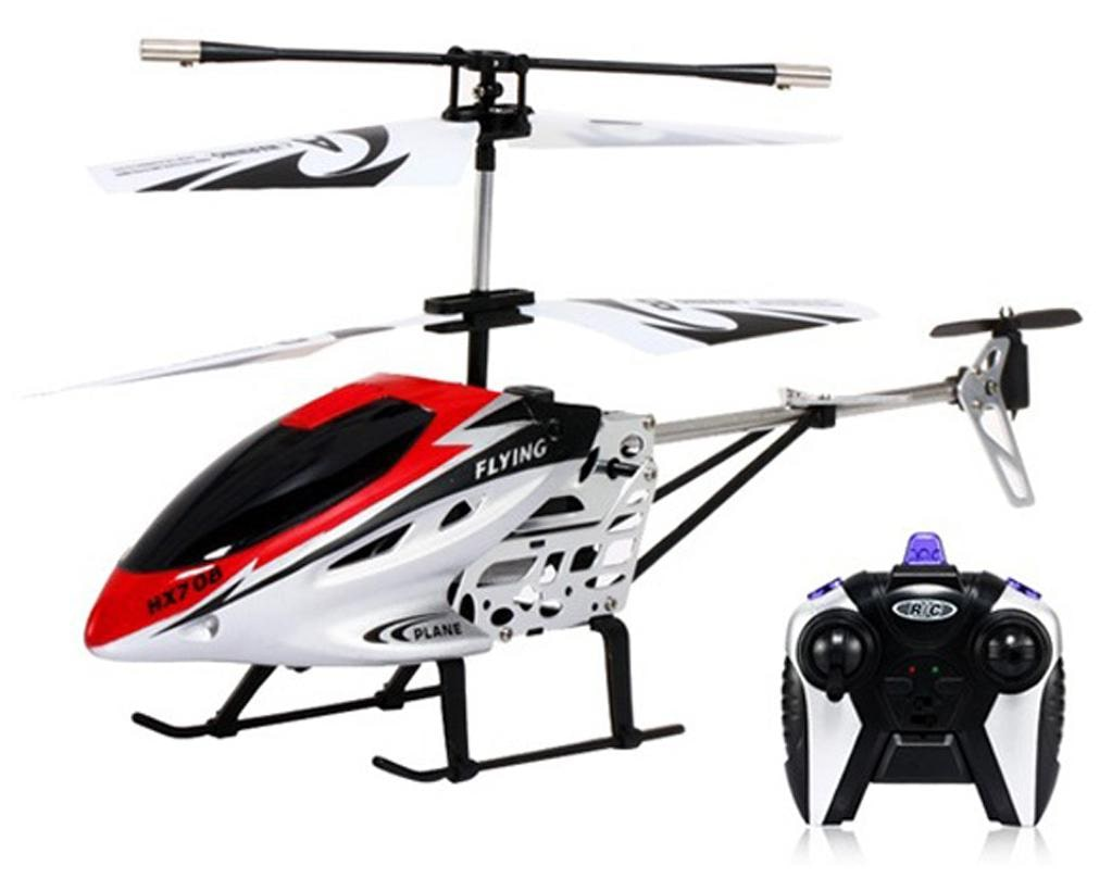 https://assetscdn1.paytm.com/images/catalog/product/K/KI/KIDRC-HELICOPTEAXIS311744CBC0785C/a_0.jpg