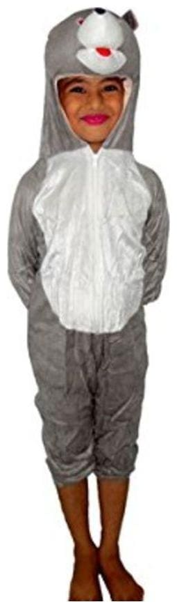 SBD Kids Animal Squirrel Costume For Fancy Dress