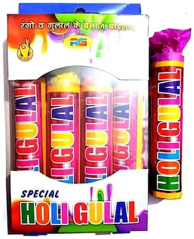 Set of 4 pieces Holi Rainbow Smoke Fog Air Color Gulal Party Celebration Holi Color