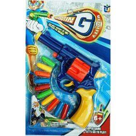 Shop & Shopee Shooting Air Gun