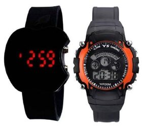Shree Varudi Enterprises kids watch