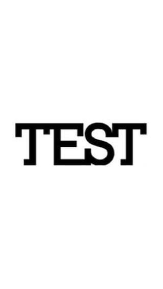 test Product -Not for sale