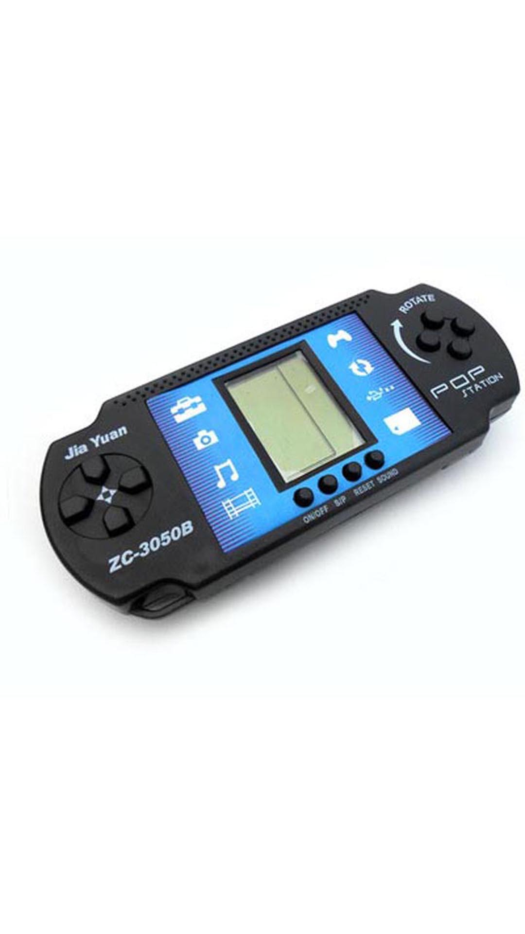 Smartkshop Pop Station Handheld Brick Game