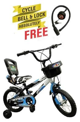 Speedbird Child Sport Cycle (Bicycle) - Baby Cycle For Boys & Girls - Age Group (3-6)