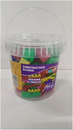 Sterling Construction Blocks Bouquet ( 50 pcs )