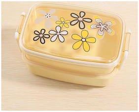 SYGA Elegant Environmental friendly Bento Box Classic Double-layer Lunchbox Food Container Set 1200ml (Yellow)