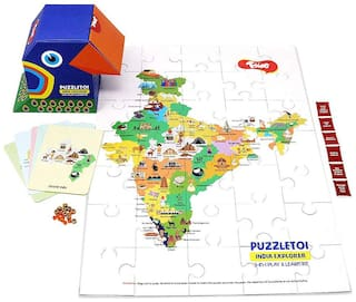 Toiing Puzzletoi (India Map)