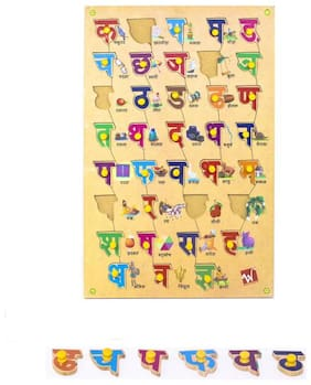 Toyvala Pinewood Wooden Jigsaw Puzzle Board for Kids - Hindi Varnmala with Pics - Learning & Educational Gift for Kids  (37 pcs)