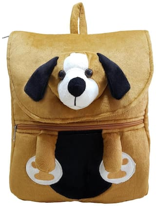 Ultra Soft Toy Dog Face School Bag Brown 14 inch