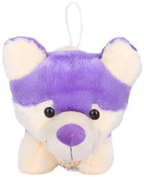 Ultra Soft Toys Animal Cute Fox Purple