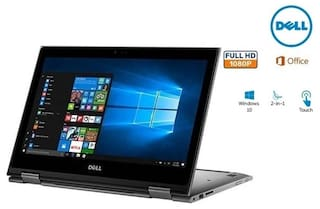 Dell Inspiron 13 5378 2-in-1 Laptop