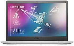 Dell Inspiron 3501 15-inch (38.1 cm) FHD Laptop (11th Gen Intel Core i5-1135G7/8 GB/1 TB HDD/256 GB SSD/Windows 10 + MS Office/2GB Graphics) (Soft Mint  1.7 kg)