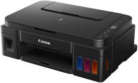 Canon G 2010 Multi Function Inkjet Printer