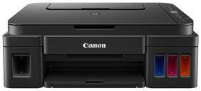 Canon G 3010 Multi Function Inkjet Printer
