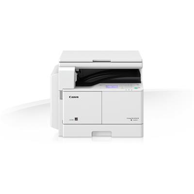 Canon IR2004 Multi-Function Laser Printer (Black)