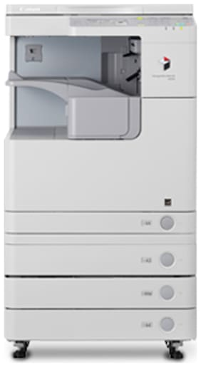 Canon Ir2520w Multi-function Laser Printer