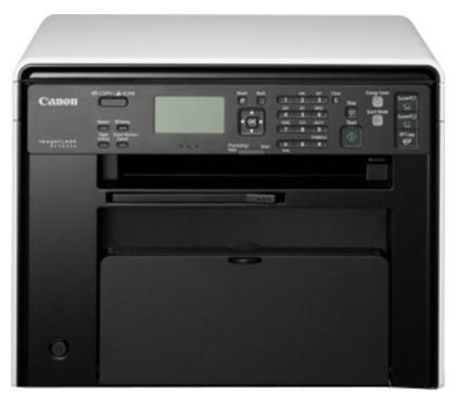Canon MF4820D Multi-Function Laser Printer