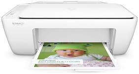 HP Deskjet 2131 Multi-function Inkjet Printer