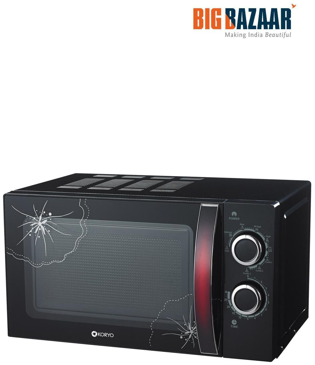 Koryo 20 Ltr Grill Microwave Oven Kmg21bf11 Online At 21