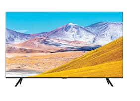 Samsung Smart 190 cm (75 inch) 4K (Ultra HD) LED TV - UA75TU8000KXXL