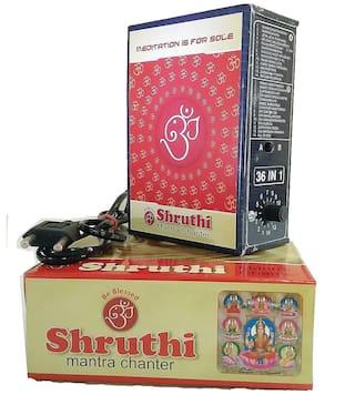 36 in 1 Mantra Chanting sloka / divine voice,pooja chanting box