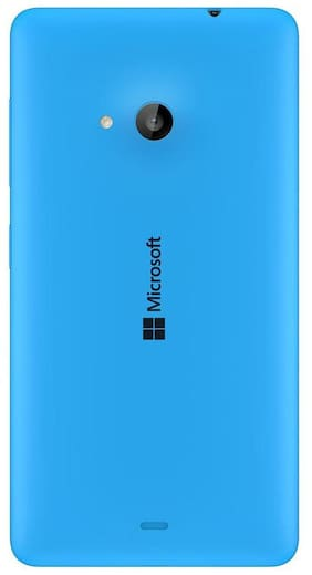 1 Microsoft Lumia 535 Blue Replacement Battery Door Panel Housing Back Cover Case Replacement Door - Premium Quality - Blue