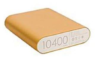 CRAWL 10400 mAh Power Bank - Gold