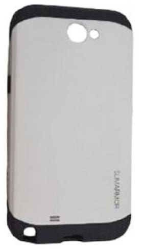 DRS Back Cover For Samsung Galaxy Note 2 (Silver)