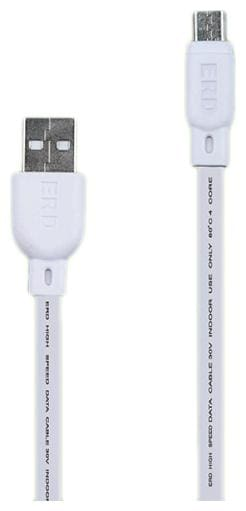 ERD Data cable - 1 , White