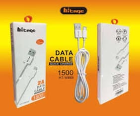 Ismart Hitage Data Cable