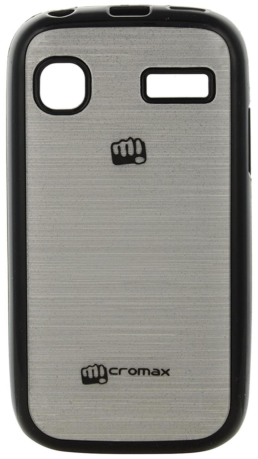 new concept f4a0f 2c934 Iway Colorfull Shiney Soft Black Border Cover For Micromax Bolt A35 - Silver