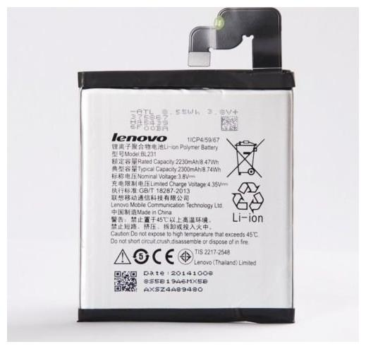 Lenovo BL 231 2300mAh Battery For Lenovo Vibe X2, S90