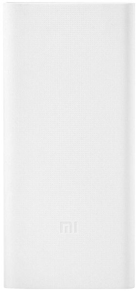 Mi 2i 20000mAh Power Bank (White)