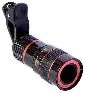 MS TRADING COMPANY Zoom Lens