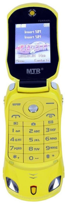 MTR Ferrari (Yellow)