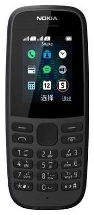 Nokia 105 Ss Ta-1304 Black