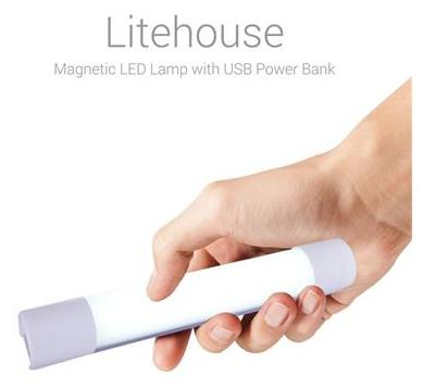 Portronics LiteHouse Magnetic LED Lamp with 4400mAh USB Power Bank