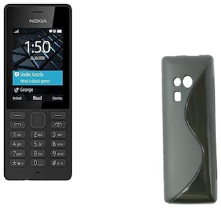 premium selection 43d04 38c19 Buy TEQGO Back Cover For Nokia 1 & Nokia 130 Rubber Black Online at ...