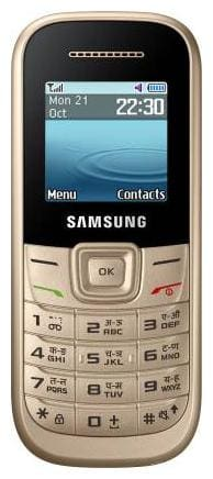 Samsung Guru 1200 Single SIM (Gold)