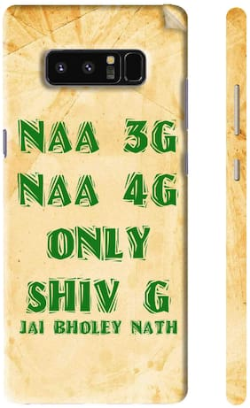 Snooky Mobile Skins For Samsung Galaxy Note 8