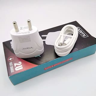 Varni 2.4A Dual Port Smart Wall Charger Adapter - White