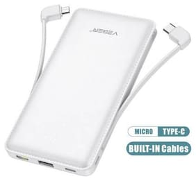 VEGER W1081 10000 mAh Portable Fast Charging Power Bank - White