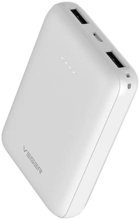 VEGER W1048 10000 mAh Power Bank - White