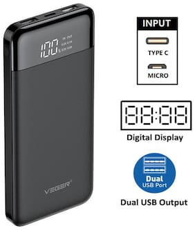 VEGER W1056 10000 mAh Power Bank - Black