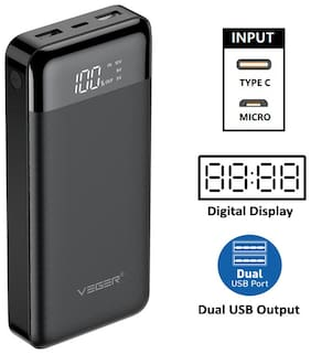VEGER W2016 20000 mAh Power Bank - Black