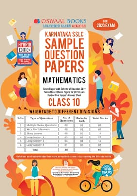 Oswaal Karnataka SSLC Sample Question Papers Class 10 Mathematics Book Chapterwise & Topicwise Book(For March 2020 Exam)