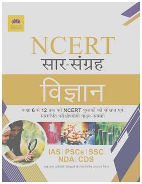 NCERT SCIENCE [HINDI]