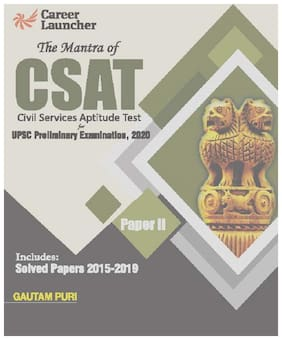 UPSC Entrance Exam Books Online at Best Price | Paytmmall com